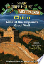 Book cover of MAGIC TREE HOUSE 31 CHINA LAND OF THE EM