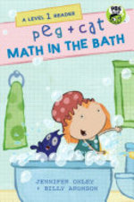 Book cover of PEG & CAT - MATH IN THE BATH LEVEL 1 REA