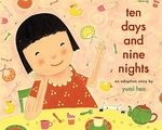 Book cover of 10 DAYS & 9 NIGHTS
