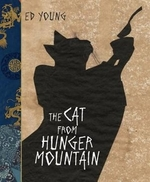 Book cover of CAT FROM HUNGER MOUNTAIN