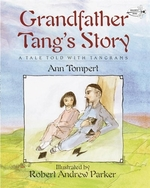 Book cover of GRANDFATHER TANG'S STORY