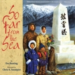 Book cover of SO FAR FROM THE SEA