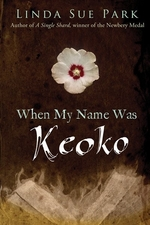 Book cover of WHEN MY NAME WAS KEOKO