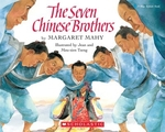 Book cover of 7 CHINESE BROTHERS