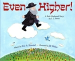 Book cover of EVEN HIGHER - A ROSH HASHANAH STORY