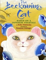 Book cover of BECKONING CAT