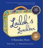 Book cover of LAILAH'S LUNCHBOX