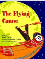 Book cover of FLYING CANOE