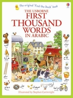 Book cover of 1ST 1000 WORDS IN ARABIC