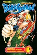 Book cover of BAKEGYAMON 02