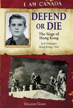 Book cover of I AM CANADA DEFEND OR DIE
