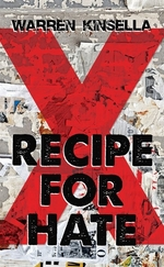 Book cover of X GANG 01 RECIPE FOR HATE