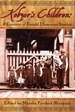 Book cover of KOBZAR'S CHILDREN