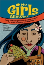 Book cover of NO GIRLS ALLOWED