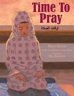 Book cover of TIME TO PRAY