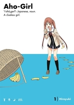 Book cover of AHO-GIRL 01