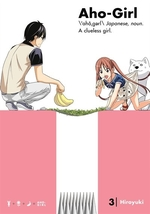 Book cover of AHO-GIRL 03