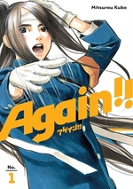 Book cover of AGAIN 01