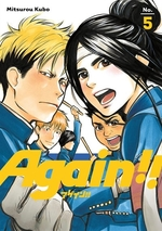Book cover of AGAIN 05