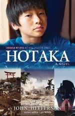 Book cover of HOTAKA