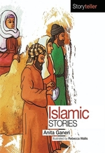 Book cover of ISLAMIC STORIES