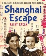 Book cover of SHANGHAI ESCAPE