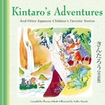 Book cover of KINTARO'S ADVENTURES & OTHER JAPANESE