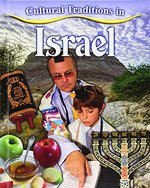 Book cover of CULTURAL TRADITIONS IN ISRAEL