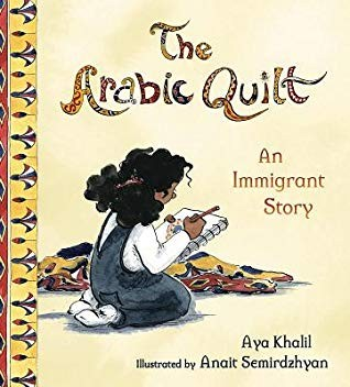 Book cover of ARABIC QUILT