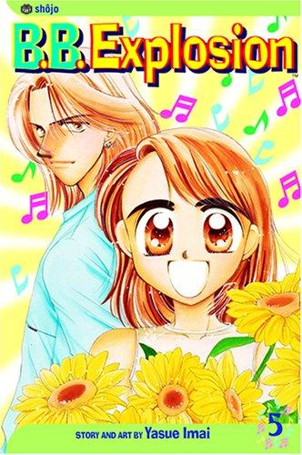 Book cover of BB EXPLOSION 05