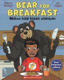 Book cover of BEAR FOR BREAKFAST MAKWA KIDJI KIJEBA