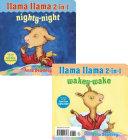 Book cover of LLAMA LLAMA 2-IN-1 WAKEY-WAKE NIGHTY-NIG