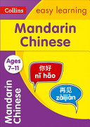 Book cover of EASY LEARNING MANDARIN CHINESE