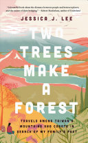 Book cover of 2 TREES MAKE A FOREST