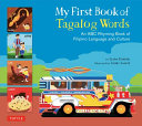 Book cover of MY 1ST BOOK OF TAGALOG WORDS